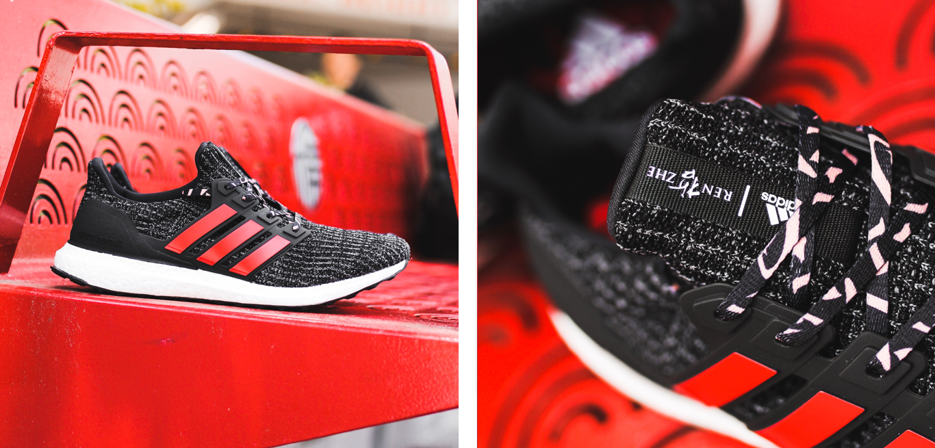 sports shoes 13217 ec345 NEW YEAR, SAME BOOST: ADIDAS ULTRA BOOST 'CNY ...