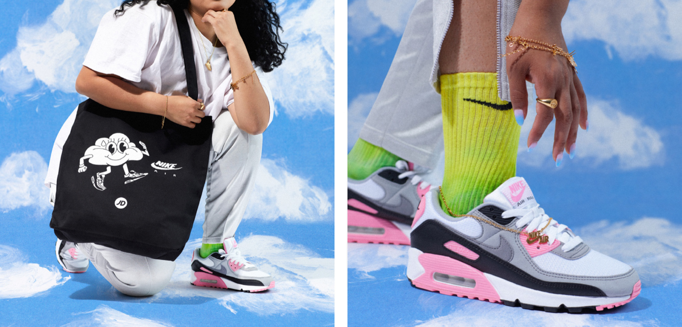 NIKE-AIR-MAX-DAY-2020-GIVEAWAY-Blog-Post-2